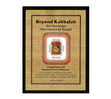 Beyond Kabbalah Blog